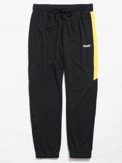 Splice Stripe Pocket Casual Jogger Pants - Yellow S