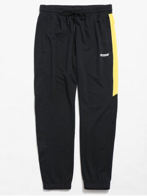 Spleißstreifen Pocket Casual Jogger Hose - Gelb L Mobile