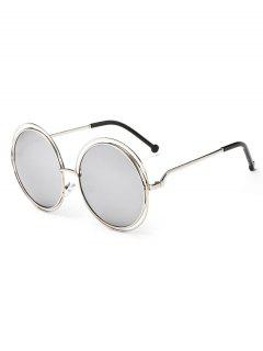 Anti Fatigue Hollow Out Frame Round Sunglasses - Silver