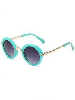 Anti Fatigue Full Frame Flat Lens Oval Sunglasses - Blue Green