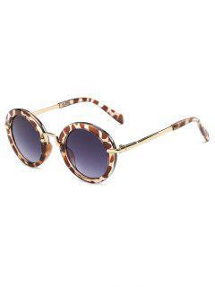 Gafas De Sol Ovales De Lente Plana De Marco Completo Antifatiga - Granito
