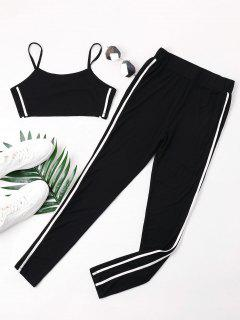 Double Striped Camisole And Pants Set - Black M