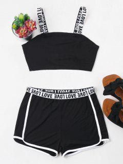 Letter Contrast Trim Shorts Tracksuit - Black Xl