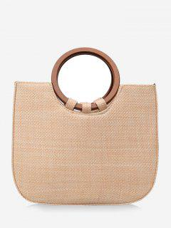 Casual Travel Minimalist Straw Tote Bag With Strap - Beige
