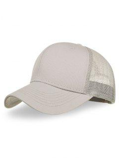 Outdoor Solid Color Mesh Hunting Hat - Gray Cloud