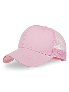 Outdoor Solid Color Mesh Hunting Hat - Pink