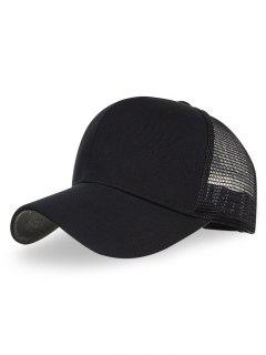 Outdoor Solid Color Mesh Hunting Hat - Black