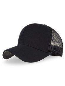 في الهواء الطلق بلون شبكة قبعة الصيد - أسود