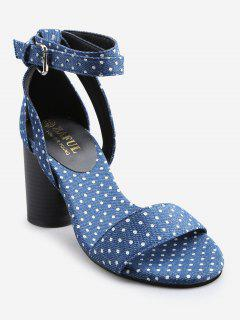 Vintage Polka Dot Block Heel Ankle Strap Sandals - Royal Blue 37