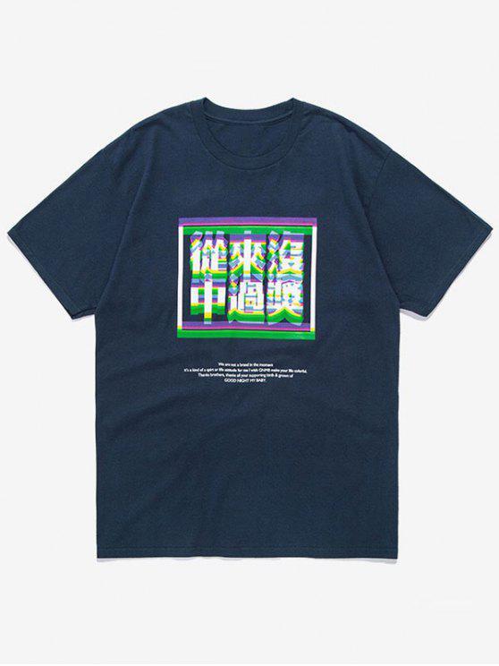 Chinesisches Schriftzeichen-Druck-Grafik-T-Shirt - Blauer Häher S