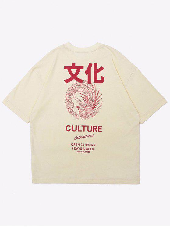 T-shirt do gráfico da cópia da cultura do caráter - Branco L