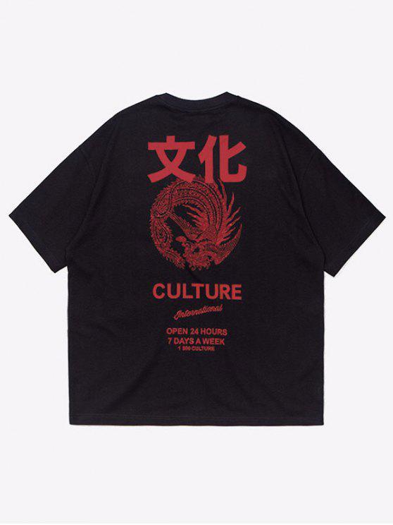 T-shirt Con Stampa Caratteri Cinesi - Nero L