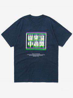 Chinese Character Print Graphic T-shirt - Blue Jay S