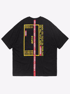 Streetwear Chinese Character Graphic T-shirt - Black M