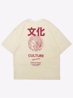Chinese Character Culture Print Graphic T-shirt - White L