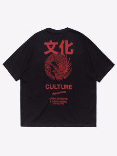 Chinese Character Culture Print Graphic T-shirt - Black L