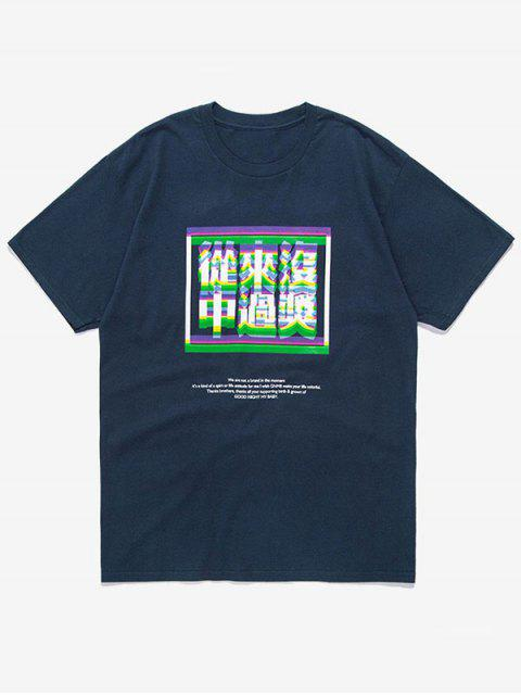Chinesisches Schriftzeichen-Druck-Grafik-T-Shirt - Blauer Häher S Mobile