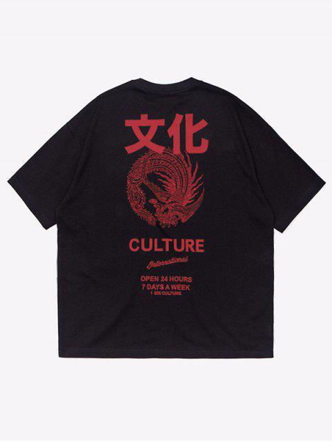 Camiseta estampada con estampado de cultura china de caracteres - Negro M Mobile