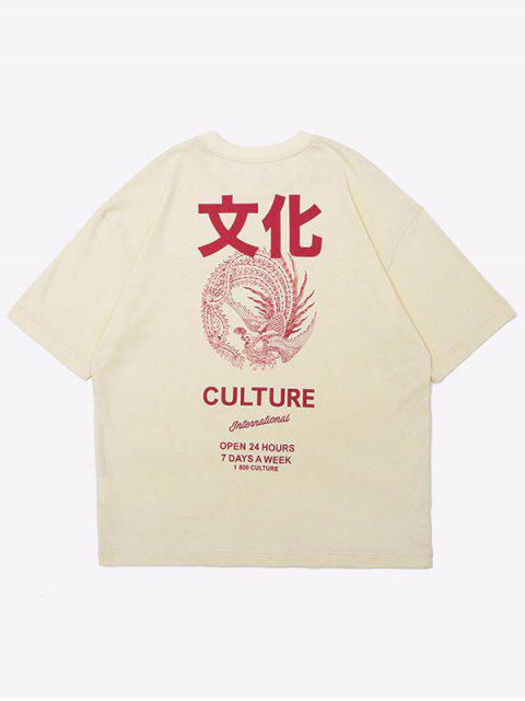 Camiseta estampada con estampado de cultura china de caracteres - Blanco L Mobile