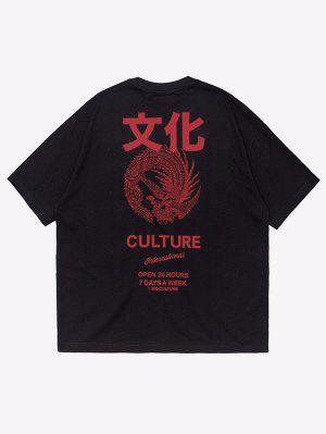Chinesisches Schriftzeichen Kultur Druck Grafik T-Shirt