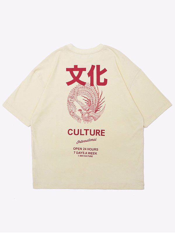 Chinese Character Culture Print Graphic T-shirt
