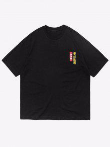 shirt Streetwear Chinese L Negro T Character Graphic ZzI6wqaB