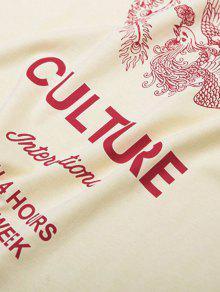 Cultura Camiseta Blanco Con Estampada M De Estampado China Caracteres De wxrIqx5S
