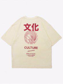 الثقافة الصينية الطابع طباعة الجرافيك القميص - أبيض L