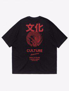 الثقافة الصينية الطابع طباعة الجرافيك القميص - أسود L