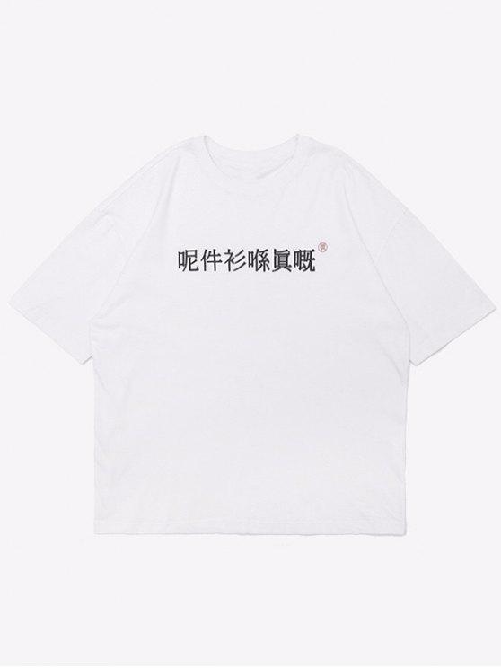 Chinesisches Schriftzeichen Gedrucktes T-Shirt - Weiß M