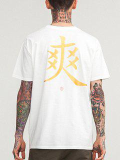Gilding Chinese Character Print Casual T-shirt - White M