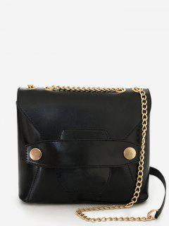 PU Leather Vintage Minimalist Daily Crossbody Bag - Black