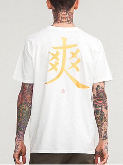 Tee-shirt décontracté de caractères chinois d'impression de dorure - Blanc S Mobile