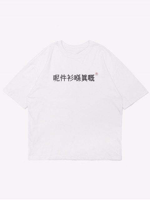 T-Shirt Caractère Chinois Imprimé - Blanc M Mobile