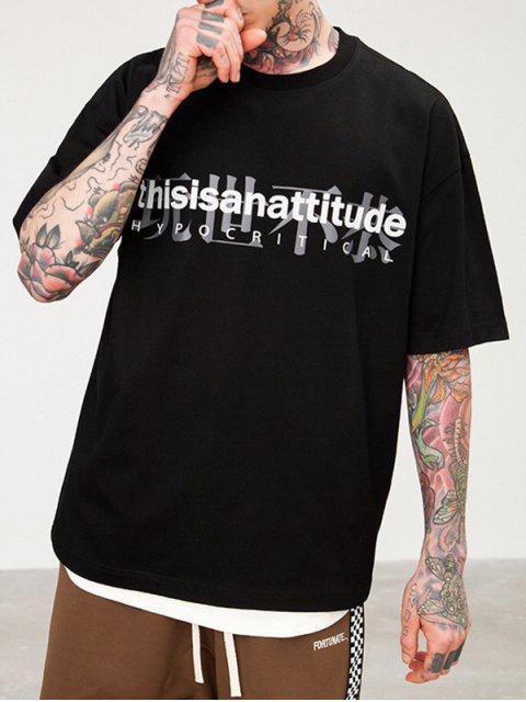 T-shirt Lettre Caractère Chinois Imprimé - Noir L Mobile