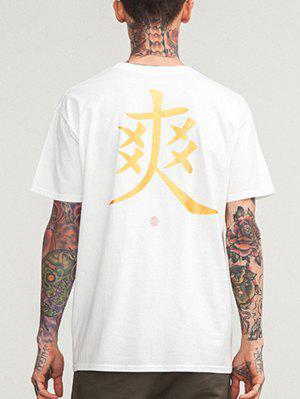 Vergoldung chinesisches Schriftzeichen Print Casual T-Shirt