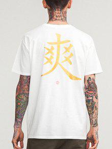 Gilding الطابع الصيني طباعة عادية القميص - أبيض M
