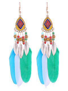 Vintage Beaded Feather Bohemian Earrings - Multi