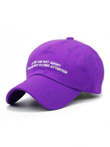 رسالة الجمل التطريز قبعة سائق شاحنة - أرجواني