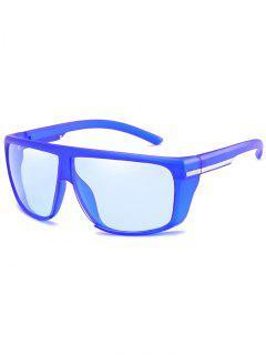 Lightweight Anti UV Full Frame Sunglasses - Blue Orchid