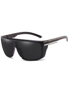 Lightweight Anti UV Full Frame Sunglasses - Black