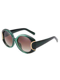 Anti Fatigue Oval Sun Shades Sunglasses - Blue Green