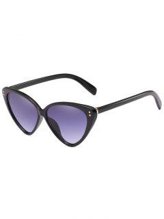 Stylish Flat Lens Catty Driving Travel Sunglasses - Black
