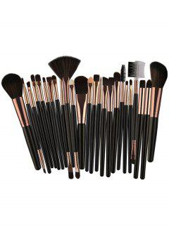 25Pcs Synthetic Fiber Hair Makeup Brush Collection - Dark Goldenrod