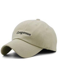 Gorgeous Embroidery Adjustable Trucker Hat - Light Khaki