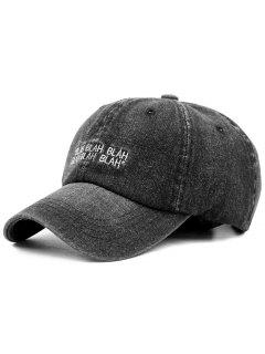 Fun Letter Embroidery Washed Dyed Sport Hat - Black