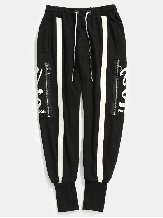 Pantalones Harem de rayas con bolsillo lateral con cremallera - Negro XL