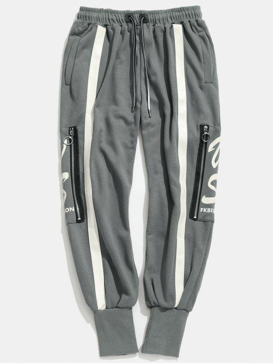 fashion Side Zipper Pocket Stripes Harem Pants - GRAY M