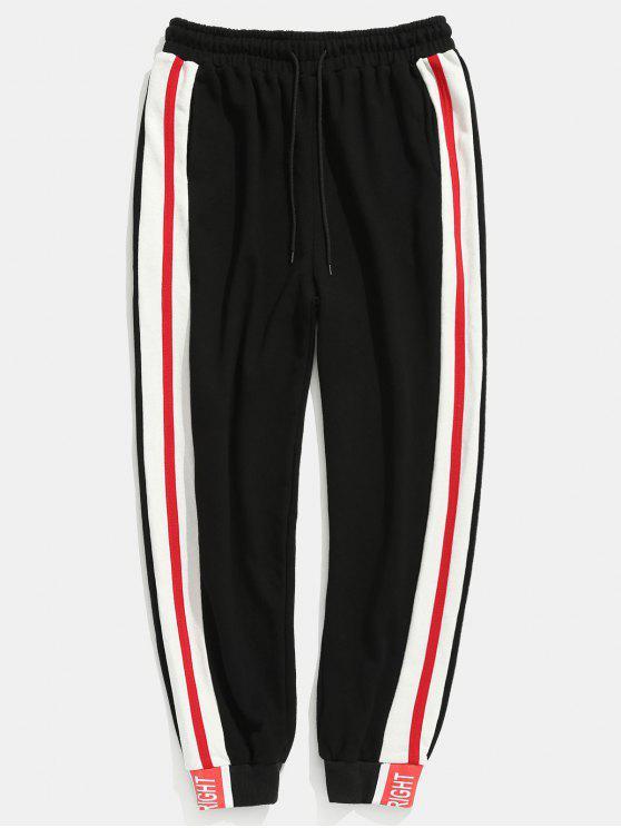 Kontrast Seitliche Streifen Taschen Jogger Hosen - Schwarz XL