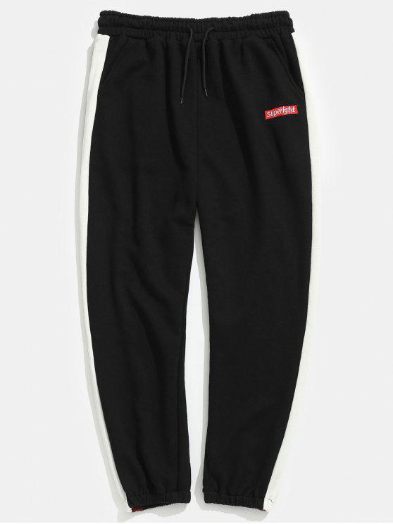 shop Embroidery Letter Side Striped Jogger Pants - BLACK 2XL